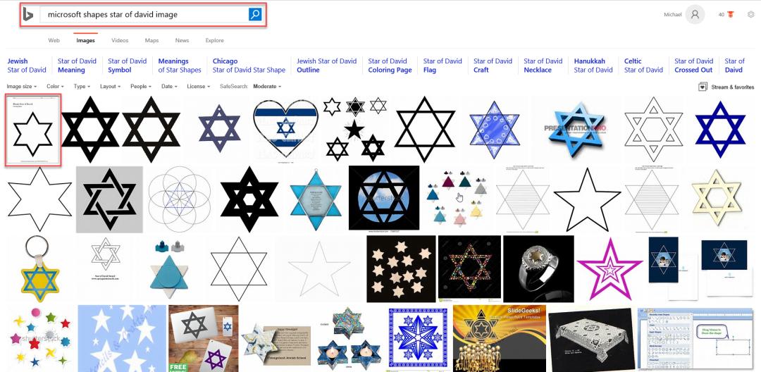 Bing Star of David Search