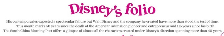 Disneys Folio - Text