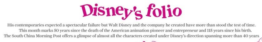 Disneys Folio - Text